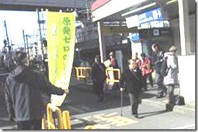 電発ゼロ3・11宣伝1