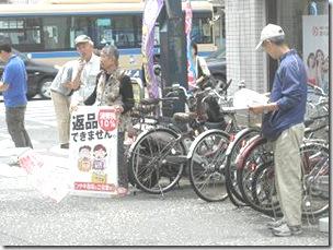 松原宣伝6月2JPG