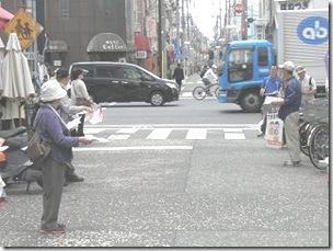 松原宣伝6月1