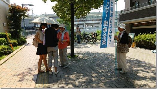 星川駅 DSC_0185