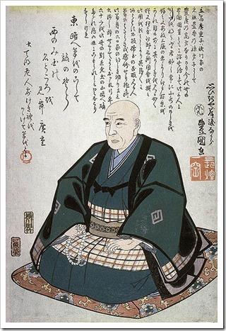 440px-Portrait_à_la_mémoire_d'Hiroshige_par_Kunisada