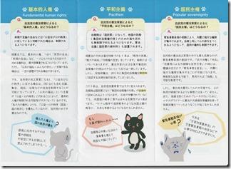 猫2 001