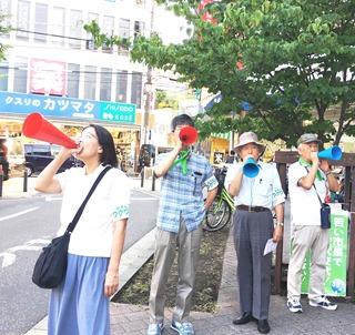 和田町メガフォン宣伝 20170719