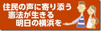 banner_01_670x200