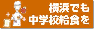 banner_02_670x200