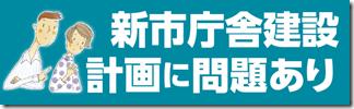 banner_04_670x200