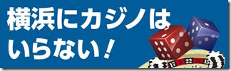 banner_05_670x200
