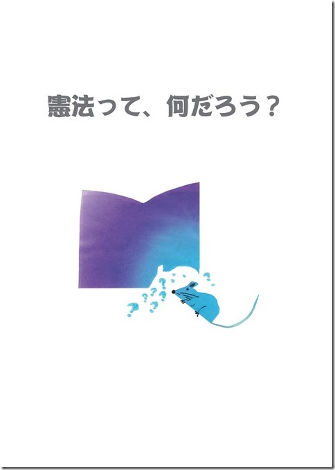 what_pic-book_25