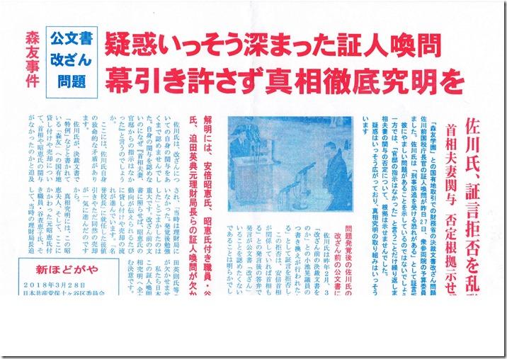 PDF ファイル_01