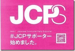 jcp 001