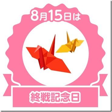 stamp_0815-18b22