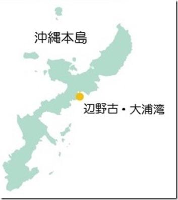 henko-map