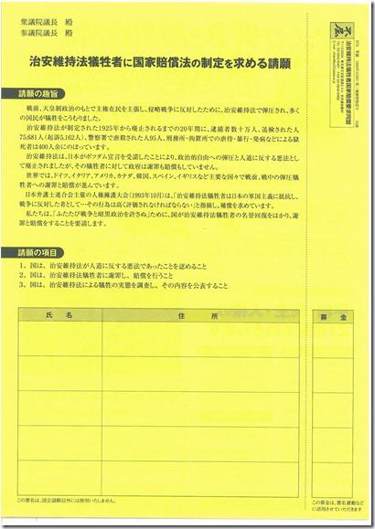 署名 SKMBT_22319021019341