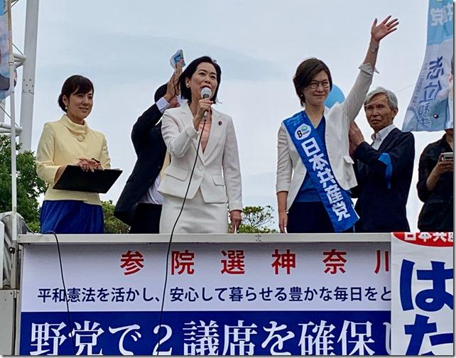 I桜2MG-0040