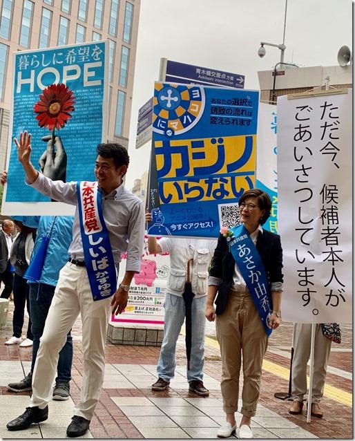 横浜557 (3)