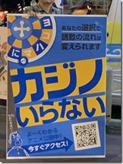 I上星川MG_0541
