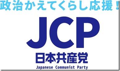img_jcp