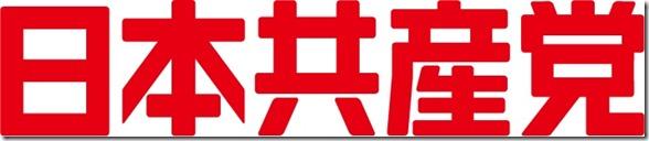 jcp-logo-yoko
