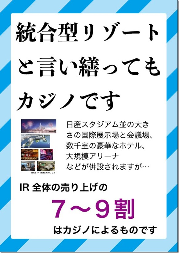 カジノ5632_n