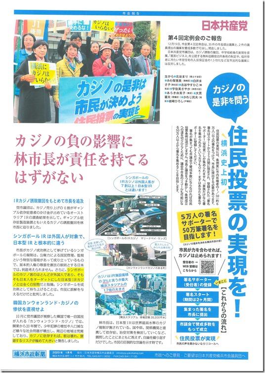 市政新聞1