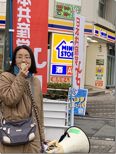 天王町IMG-2358 (1)