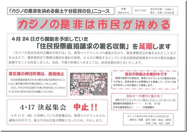 kajino保土ケ谷new