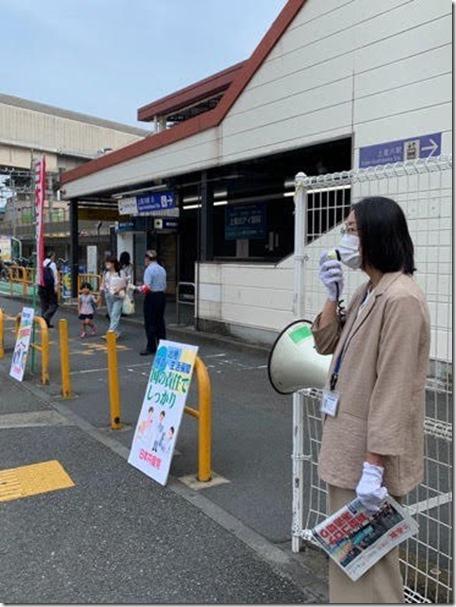 上星川駅朝宣伝